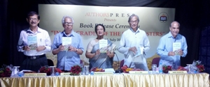 Historical Fiction 'In the Cradle of the Seven Sisters' written by Shri Biswakesh Tripathy, IPS (Retd) released