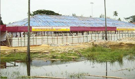 nabakalebara village