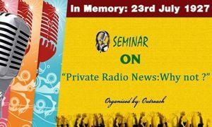radio broadcast day