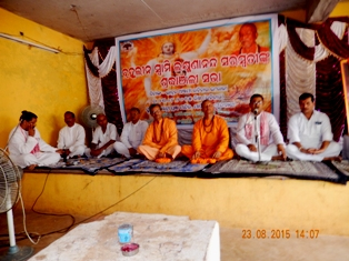 Laxmanananda Saraswati