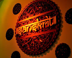 Pic Courtesy: www.saddahaq.com