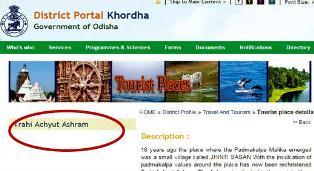 Trahi Achyuta Ashram in Odisha govt portal