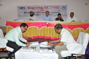mcl medical college mou