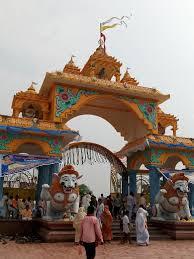 Sarathi Ashram in Barimula from where Bala Raju went missing in  2013