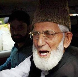 syed shah geelani (pic: news.indiaonline.in)