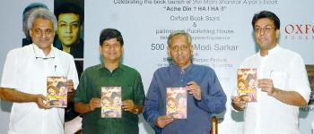aiyar book launch