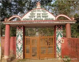 ashram in puri