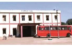 choudwar jail