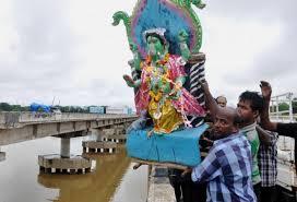 ganesh idol immersion