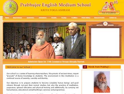prabhujee school