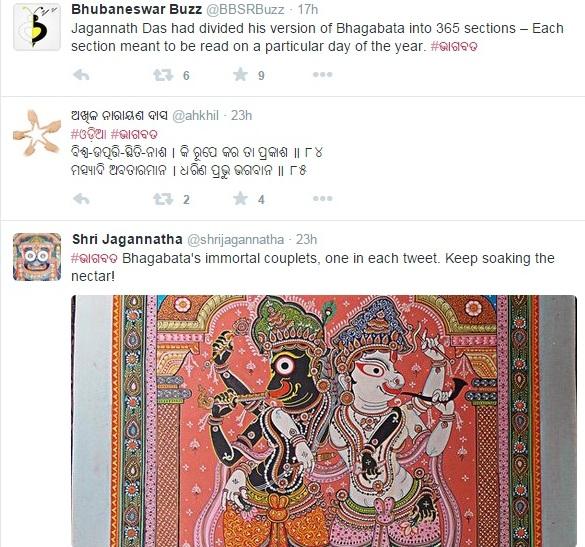 tweet bhagabata
