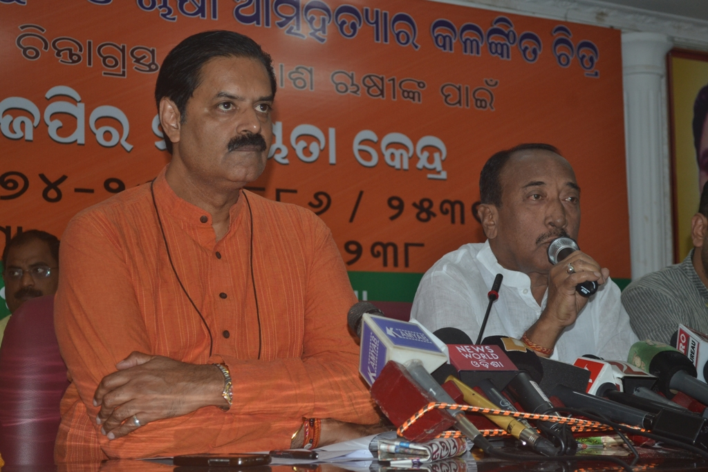 PRESS MEET OF THE BJP PARTY