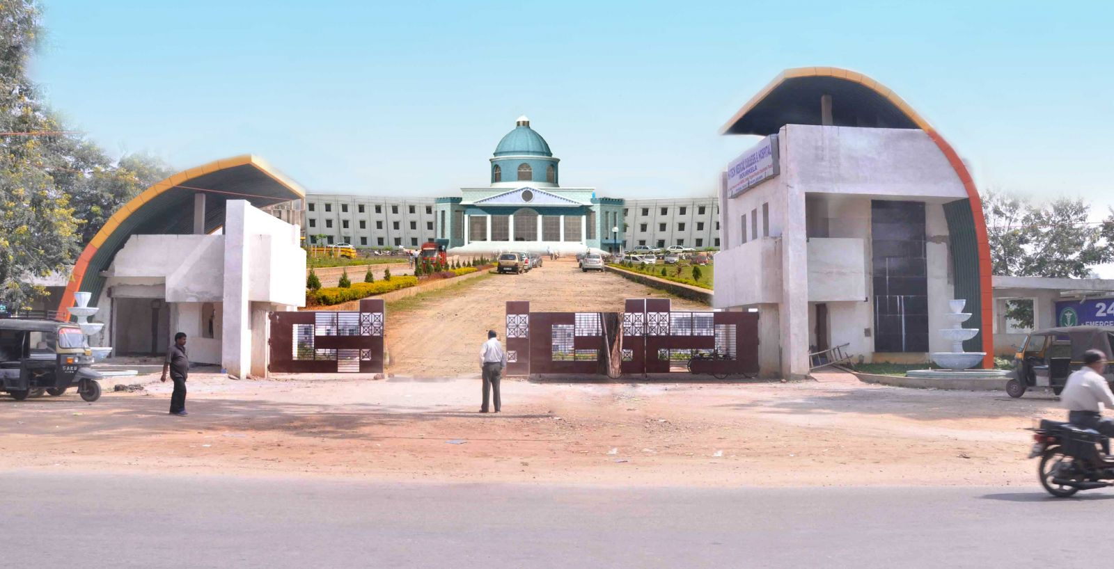 Hi Tech Medical College Rourkela