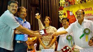 ama odisha gets award