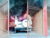 ambulance fire