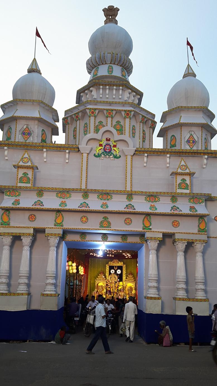 Bijipur, Berhampur