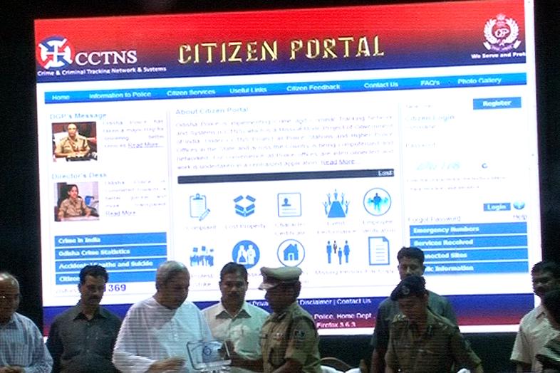 citizens portal