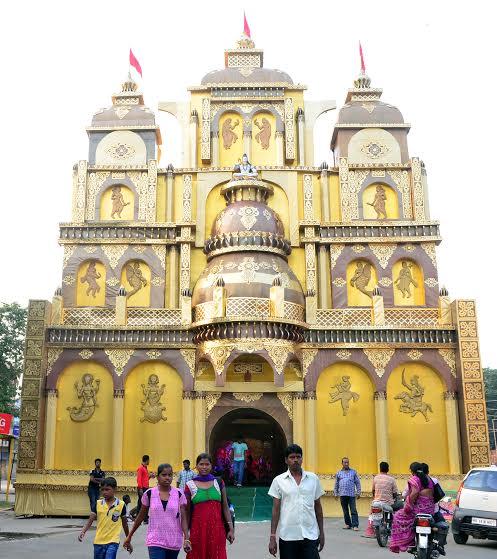 Gobindtala, Sambalpur