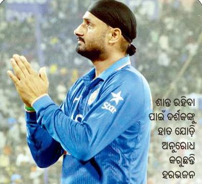 Harbhajan requesting the crowd to keep calm.