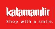 kalamandir_logo