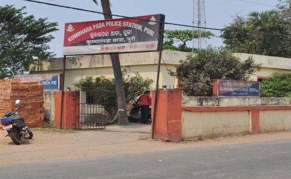 kumbharpada police station