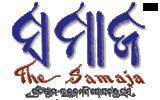 logo_samaja_tm