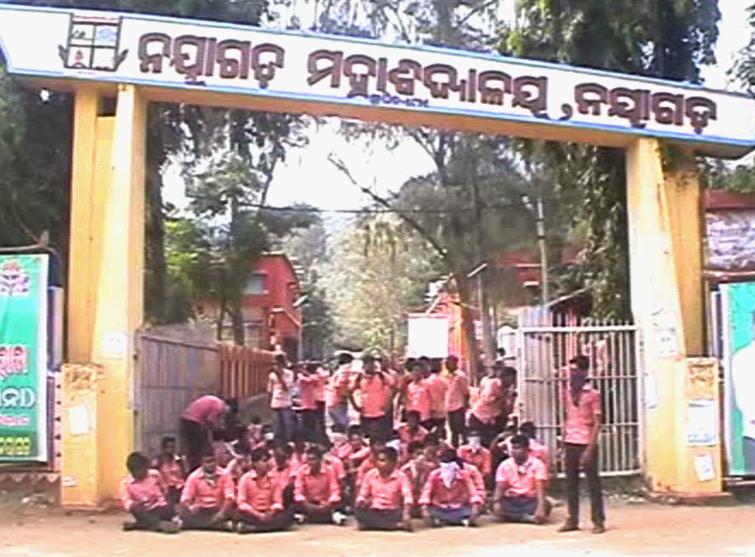 nayagarh college