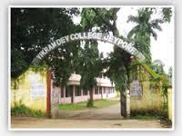 vikramdev college