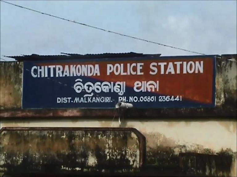 chitrakonda police station