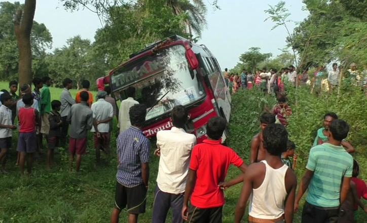 udala bus accident