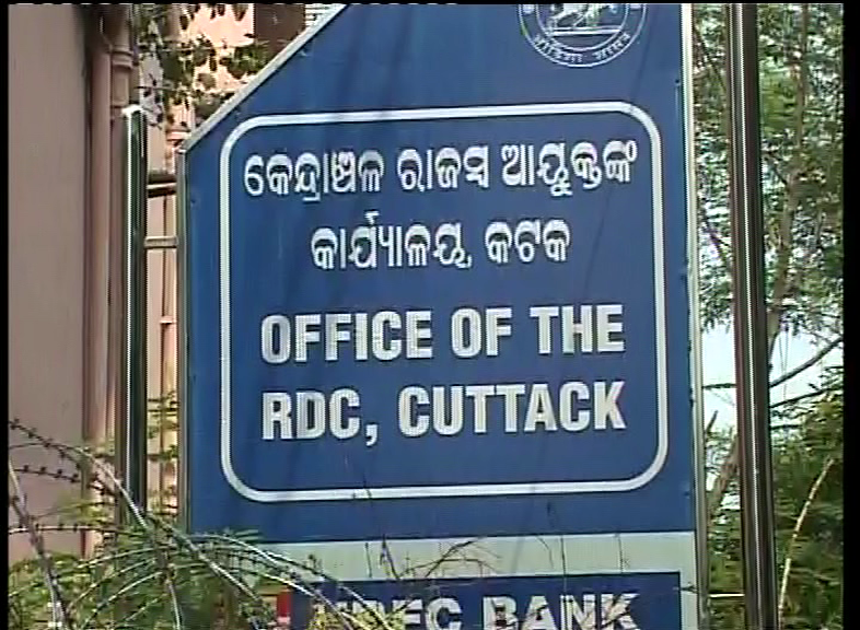 RDC office