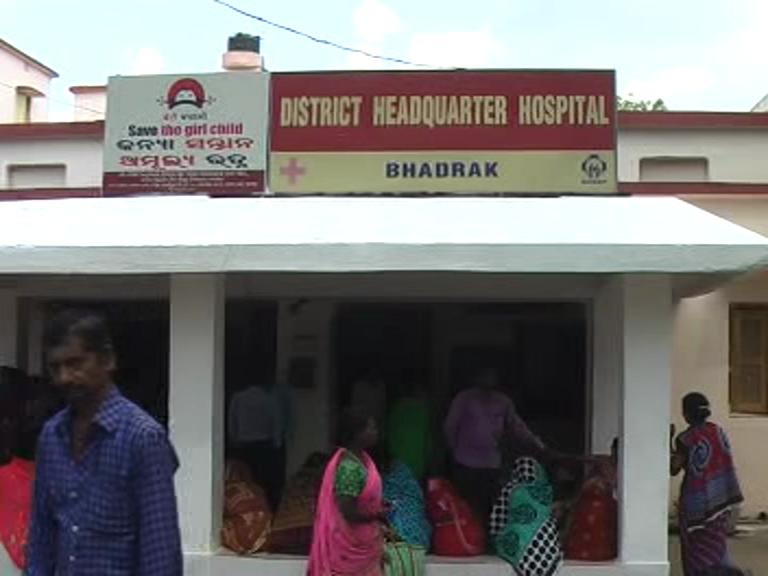 bhadrak hospital