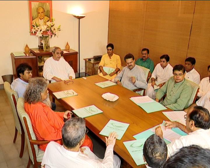 BJD MP meet