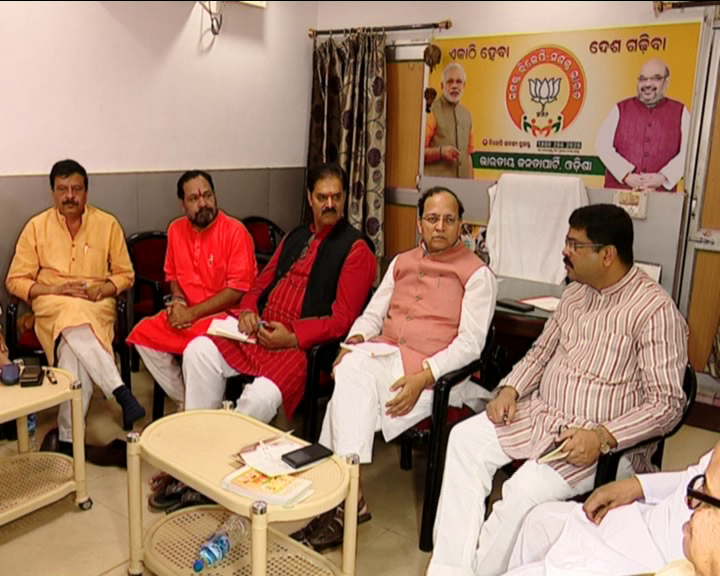 BJP core committee Meeting Bhubaneswar