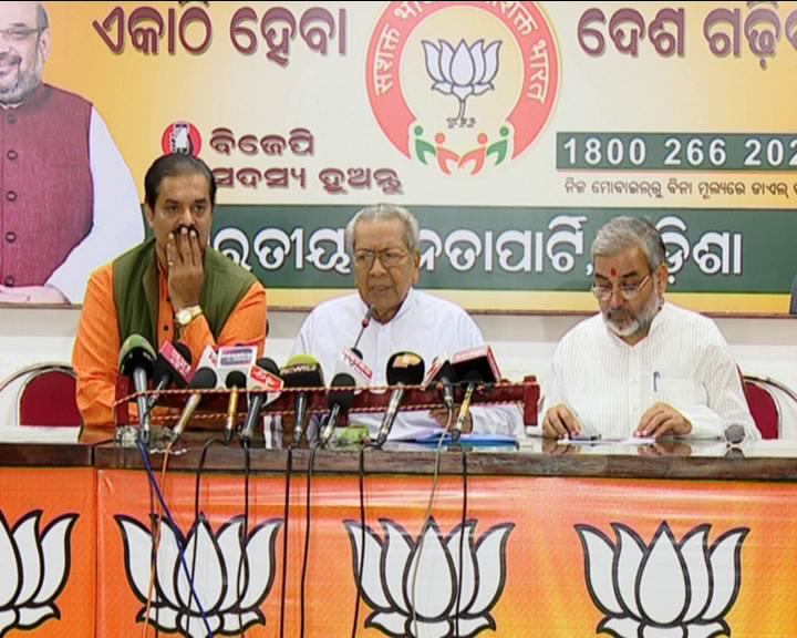 BJP press meet Bhubaneswar