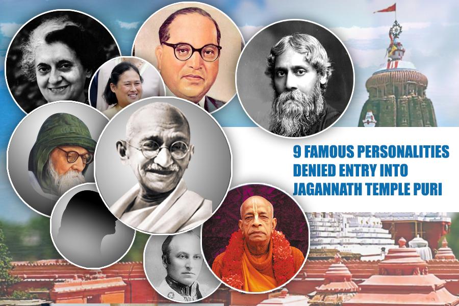 जगन्नाथ पुरी मंदिर में नौ प्रसिद्ध हस्तियों को प्रवेश से रोक दिया गया
