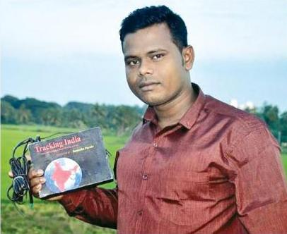 Tracking India home security system santosh