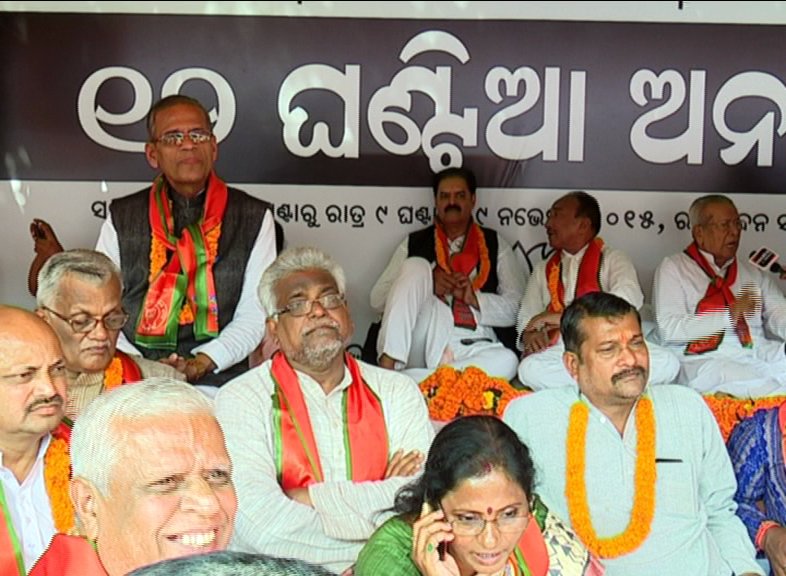 bjp farmer agitation