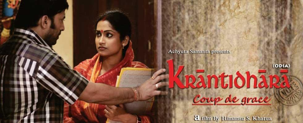 krantidhara