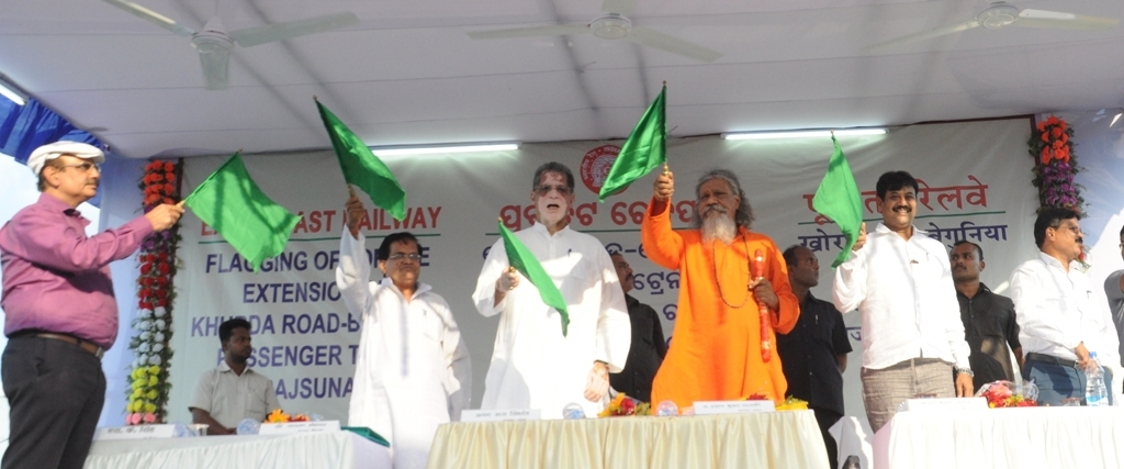 rajsunakhala train flagged off