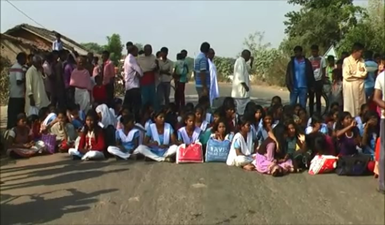 sevashram students protest