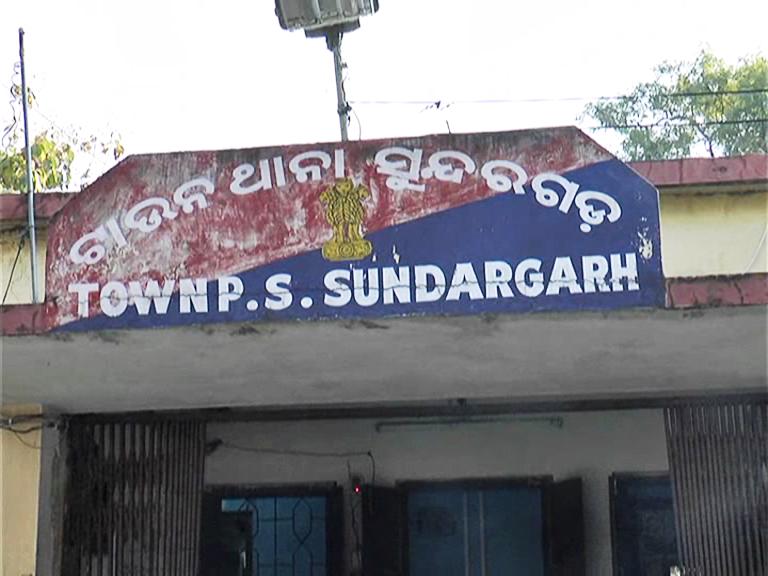 sundargarh ps