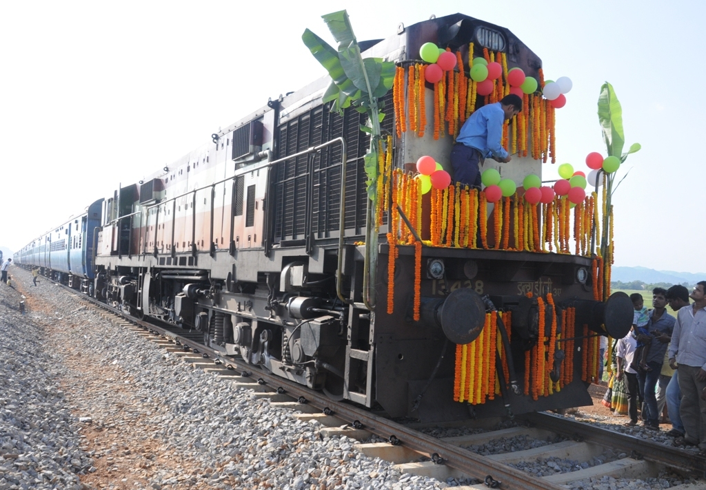 train flagged off