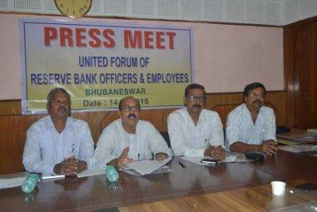 united forum of reserve bank officers and employees