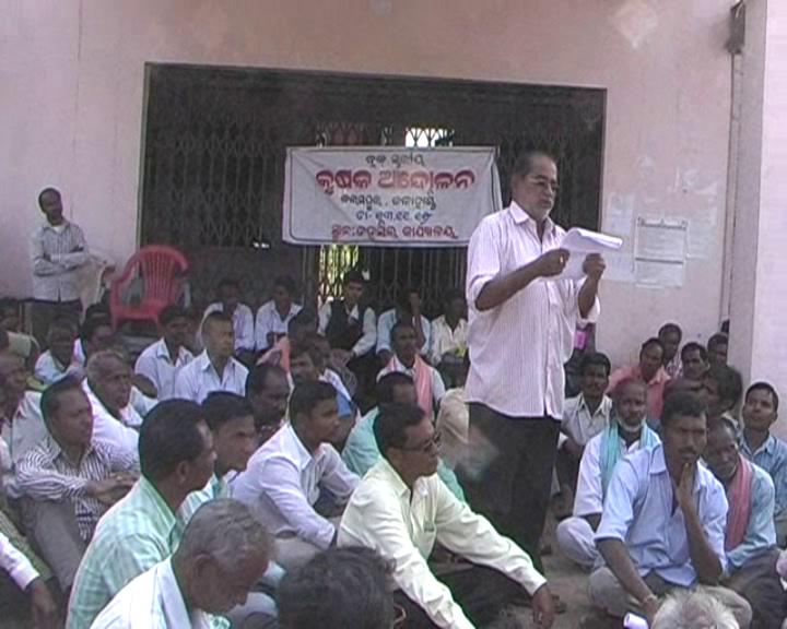 Kalampur farmer agitation