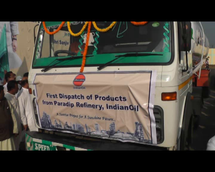 First dispatch from IOCL Paradip refinery
