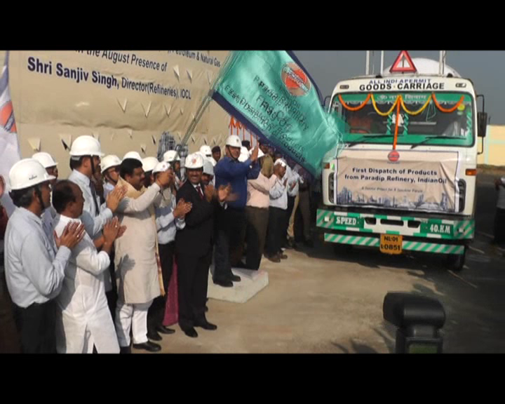 Indian Oil Paradip refinery dharmendra pradhan flag off