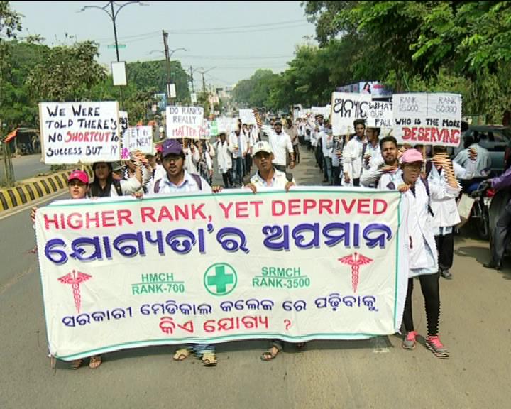 odisha medical student protest