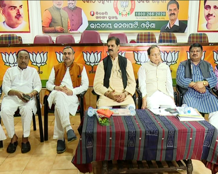 odisha bjp executive meet