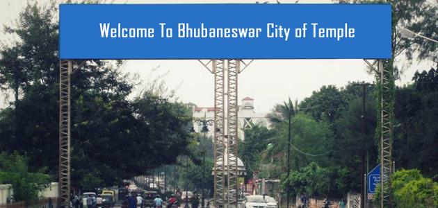 Pic: www.visakhatravels.com